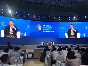 World Intelligent Congress(WIC2018)