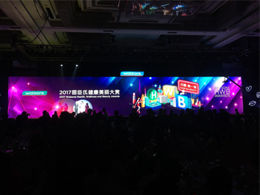 2017 Watsons HWB Awards