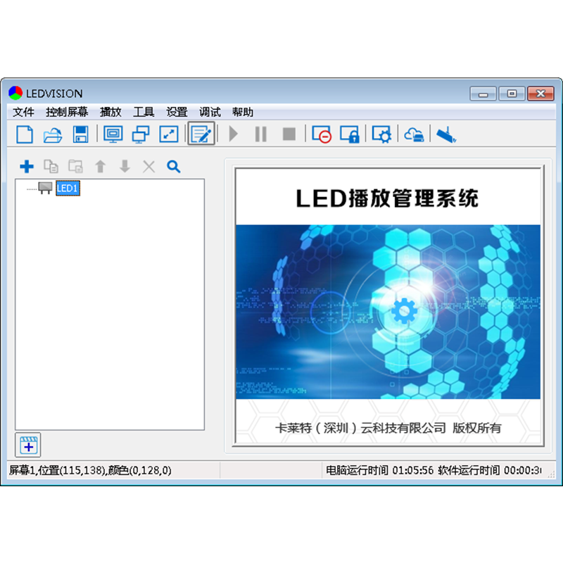LEDVISION