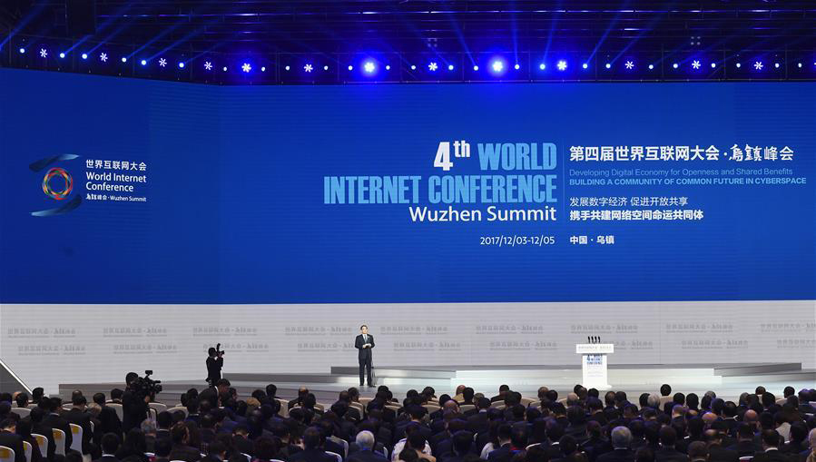 World Internet Conference 02.jpg